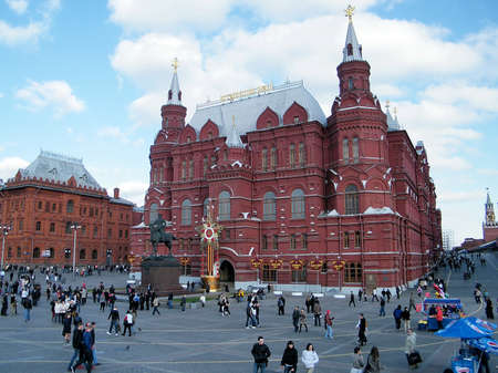 Building of Historical Museuml in Moscow, Russia