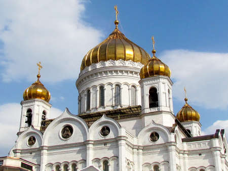 Four domes of Cathedral of Christ the Saviour in Moscow, Russia                                        photo
