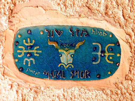 Taurus zodiac sign Street Sign in old Jaffa, Israel photo