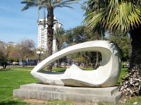 Volovelski-Karni Garden on a sunny day in Tel Aviv, Israel