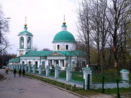 gory: La chiesa della Trinit� sul Sparrow Hills (Vorobyovy Gory) a Mosca, Russia Archivio Fotografico
