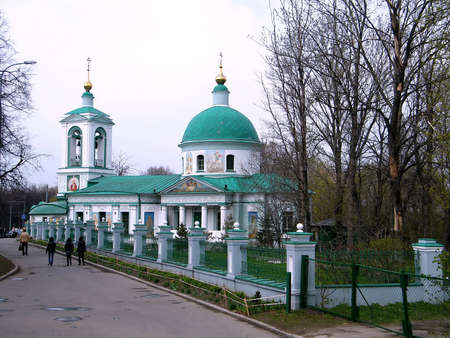The Trinity Church on Sparrow Hills (Vorobyovy Gory ) in Moscow, Russia