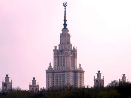 alma: Moscow State University at evening in Moscow, Russia