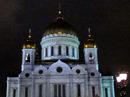 The Cathedral of Christ the Saviour night in Moscow, Russia                              photo