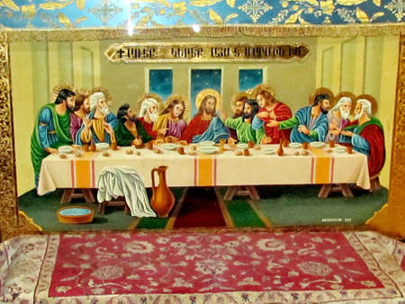 Icon of Lord's Supper in the church of Virgin Mary's tomb in Jerusalem, Israel                                 Imagens - 29815245