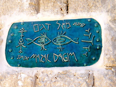 antics:  Pisces zodiac sign Bystreet Sign in old Jaffa, Israel Stock Photo
