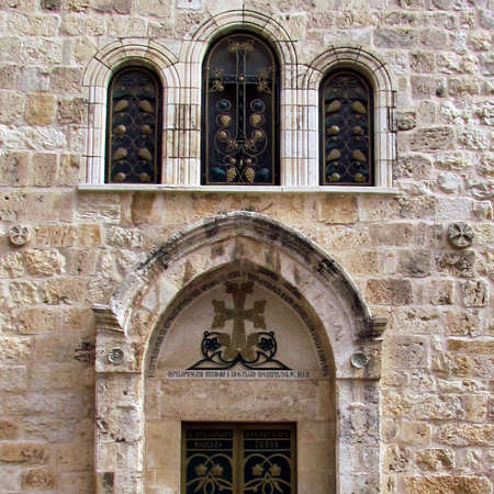 The Chapel of St. John of  Church of the Holy Sepulcher in old city of Jerusalem, Israel                                 photo