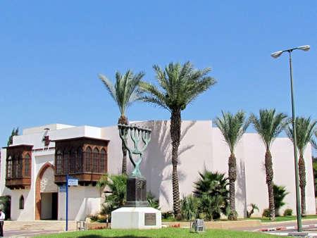 babylonian: Juda�smo babil�nico Heritage Center y el museo en Or Yehuda, Israel Editorial