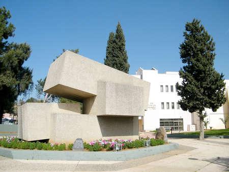 babylonian: La juder�a babil�nica Heritage Memorial en Or Yehuda, Israel