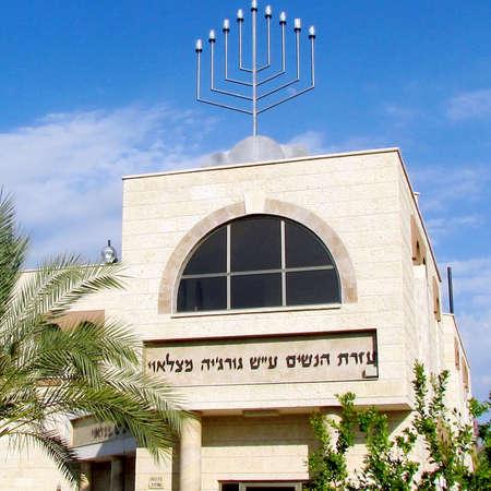 Facade of synagogue in quarter Neve Rabin in Or Yehuda, Israel                               Editorial