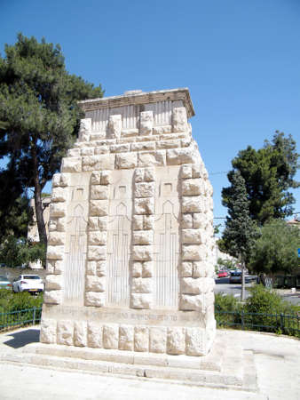 ypres: War Memorial of the 16th London Division who took the surrender in 1917 in Jerusalem, Israel Editorial
