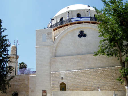 hurva: Hurva Synagogue  and minaret of Sidna Omar Mosque in Jewish quarter of Old Jerusalem, Israel Editorial