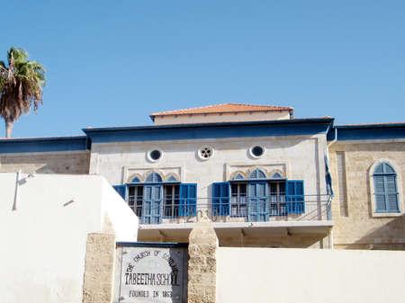 jafo: Tabeetha School on Yefet street in old city Jaffa, Israel