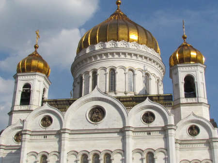 The Pediment of Cathedral of Christ the Saviour in Moscow, Russia                                 photo