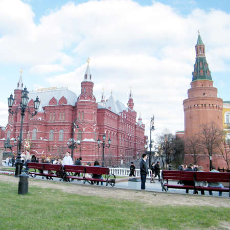 arsenal: View to Historical Museum  and Corner Arsenal Tower of Kremlin in Moscow, Russia Editorial