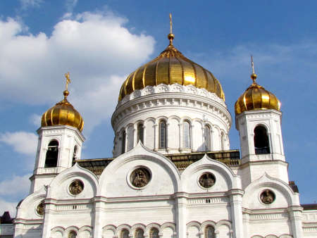 Domes of Cathedral of Christ the Saviour in Moscow, Russia