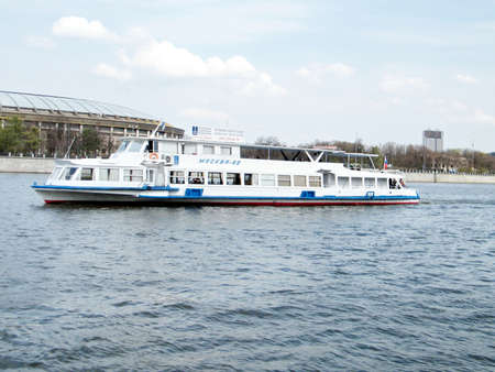waterbus: The Water-bus on a Moscow river near Luzhniki Stadium in Moscow, Russia Editorial