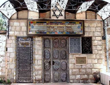 synagogue: Synagogue (bet ha-Knesset) Sfaradi in Jerusalem,Israel