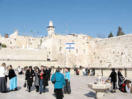 wailing: Square near Wailing Wall in the old city of Jerusalem, Israel Editorial