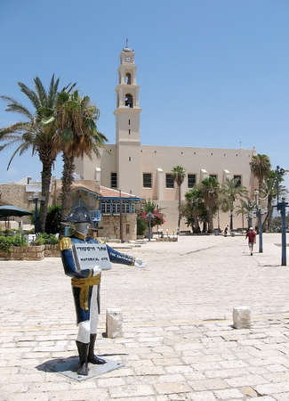 yafo: Napoleon and St. Peters Church in old city Jaffa,Israel.
