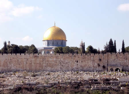 Dome of Rock Mosque in Jerusalem in Israel