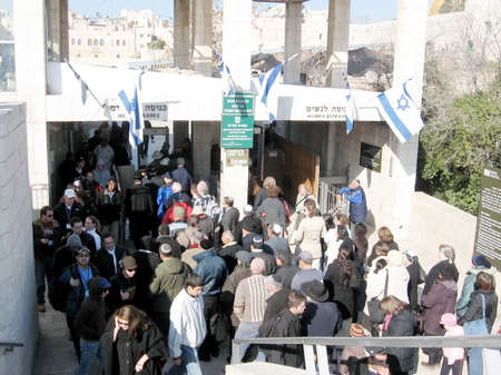 wailing: Enter pilgrims and tourists to the Wailing Wall in Jerusalem, Israel