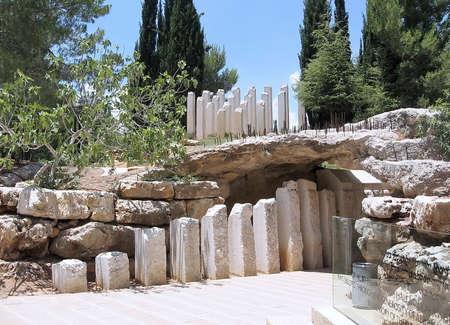 예루살렘, 이스라엘의 야드 바셈 기념관