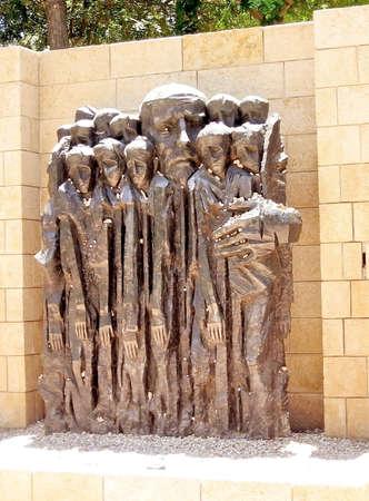 이스라엘 예루살렘에있는 조각품 그룹, Yad Vashem 기념관
