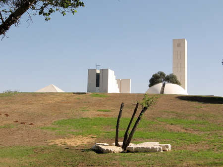 edith: Geometric Figures in Edith Wolfson Park in Ramat Gan, Israel Stock Photo
