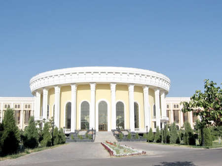 The building of Conservatory in the city of Tashkent, the capital of Uzbekistan Stok Fotoğraf