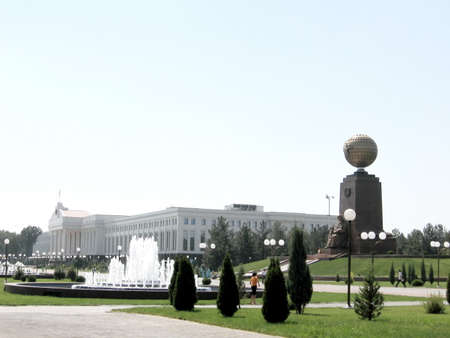 places of interest: The Independence Square in the city of Tashkent, the capital of Uzbekistan Stock Photo