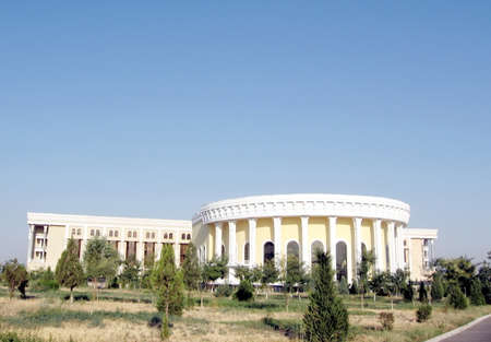 places of interest: View to Conservatory in the city of Tashkent, the capital of Uzbekistan