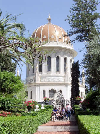 baha: The Shrine of Bab in Bahai Gardens in Haifa, Israel Editorial