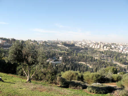 impoverished: Trotner Park near Haas Promenade in Jerusalem, Israel Stock Photo