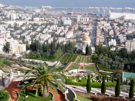bahaullah: View from Upper Terraces of Bahai Gardens in Haifa, Israel Stock Photo