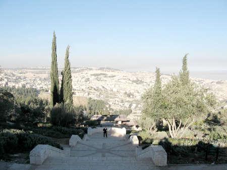 impoverished: Tayelet Haas Promenade in Jerusalem in Israel