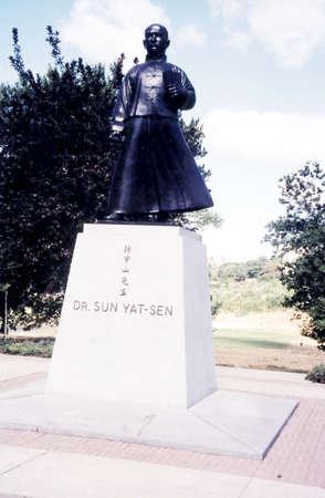 yat: The Sun Yat-Sen Monument in Toronto, in 2002, Canada