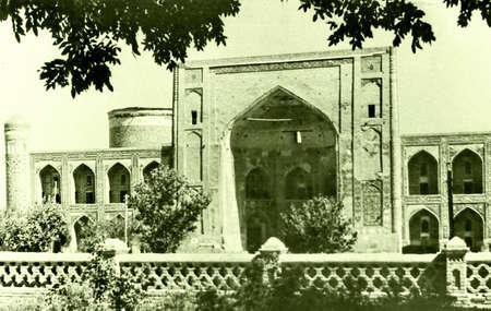 registan: Old photo: Tilya-Kori Madrasah of Registan  in Samarkand, in 1959, Uzbekistan