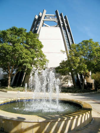 university fountain: The fountain in front of the Jewish Heritage Center of Bar-Ilan University in Ramat Gan, Israel