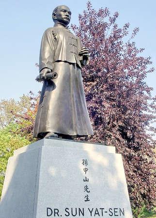yat sen: The Dr. Sun Yat-Sen Monument in Toronto, Canada Editorial