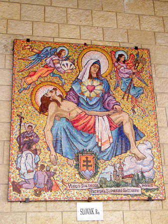 iconography: Icon, Gift from Slovakia to Basilica of the Annunciation in Nazareth, Israel Stock Photo