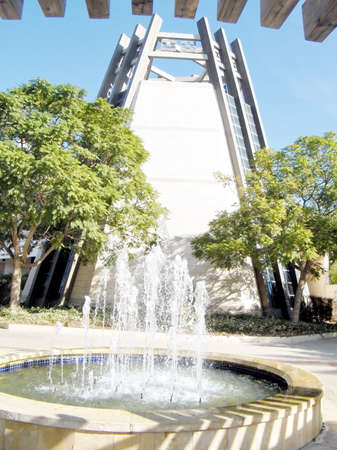 university fountain: Fountain and Jewish Heritage Center in Bar-Ilan University near Ramat Gan, Israel