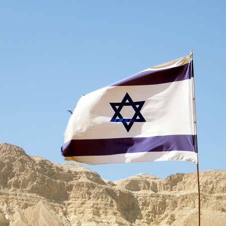 israeli: Israeli flag in Ein Gedi on Dead Sea coast, Israel Stock Photo