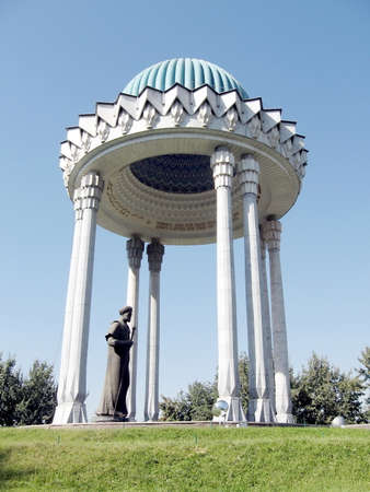 Alisher Navoi memorial in Almazar of Tashkent, the capital of Republic Uzbekistan Editorial