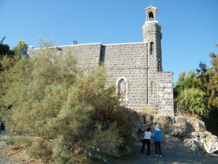 primacy: The Church of the Primacy of Peter in Tabgha, Israel Stock Photo