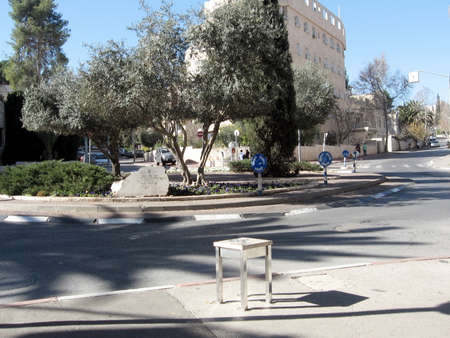 The Reha Freier Square in Jerusalem, Israel