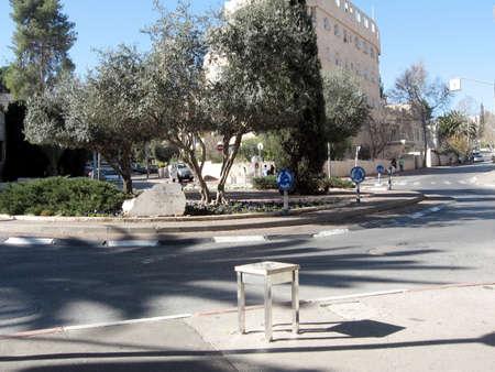 Der Platz Reha Freier in Jerusalem, Israel