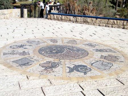 Los signos zodiacales en el parque Abrasha de la antigua Jaffa, Israel Foto de archivo - 47234364