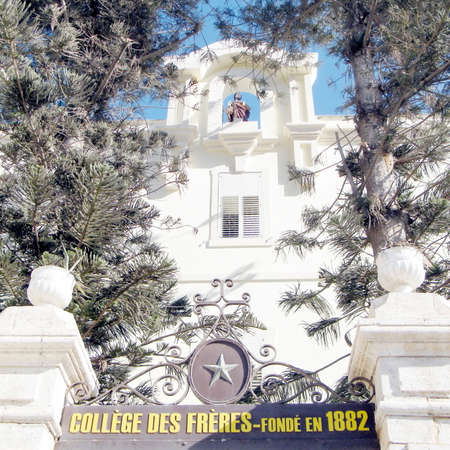 jafo: The College des Freres on Yefet street in old city Jaffa, Israel