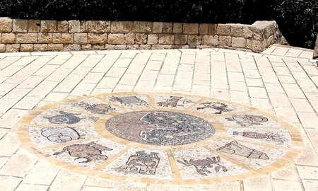 Signos zodiacales en la antigua Jaffa, Israel